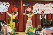 ピュアハートコンサート